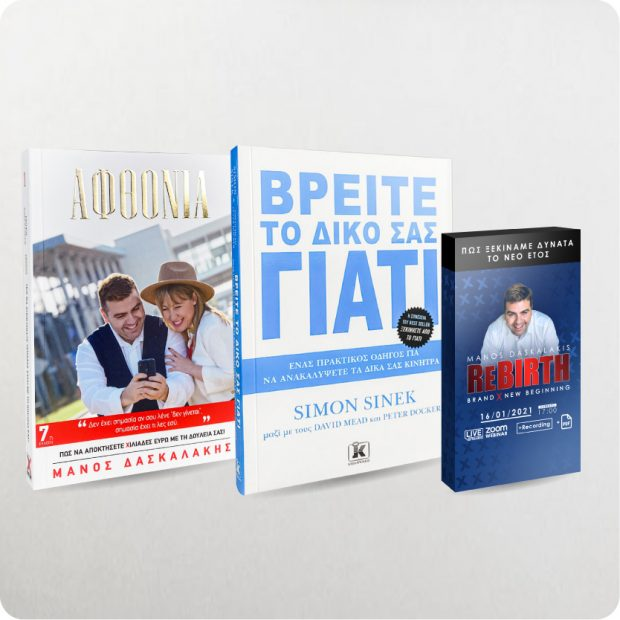books seminar combo-02